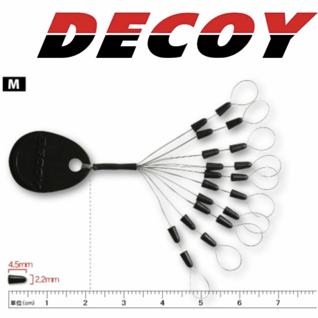 DECOY TEXAS LOCK